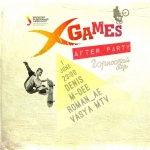 1 июня УрФУ X-Games Afterparty